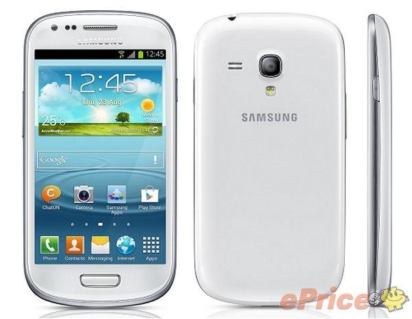 四吋螢幕雙核心:三星 Galaxy S3 Mini 正式發表